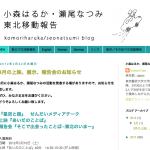 スクリーンショット(2014-05-29 17.08.49)
