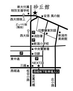 sakyukanmap_2016